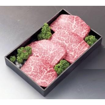 米沢牛!「ランプステーキ」150gX4枚(A5又はA4ランク)