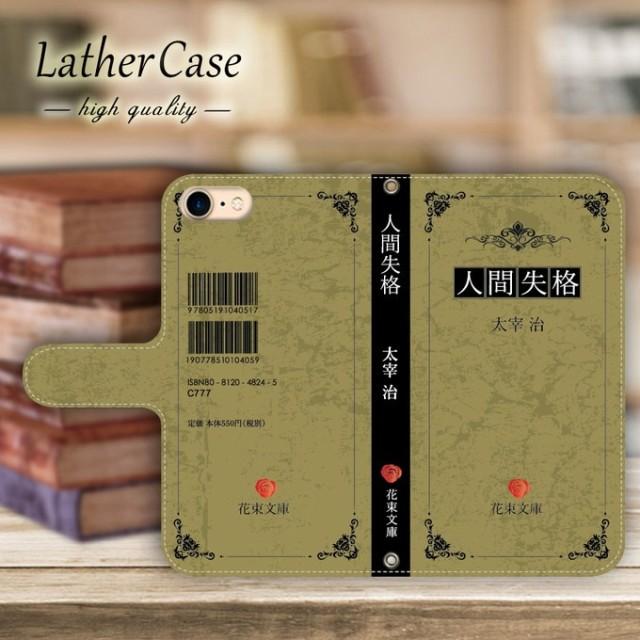 iPhoneXR apple アップル ブックタイプ 手帳型 スマホケース カバー 文庫 小説 オシャレ カワイイ 猫 動物 キュート ruby-lrdec1368ap-116