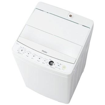 ハイアール4.5kg全自動洗濯機オリジナルホワイトJW-E45CE-W