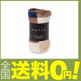 mofua(モフア)ひざ掛け 70×100cm チェック柄ブラウン 1年間品質保証 静電気防止加工 プレミアムマイクロファイバ