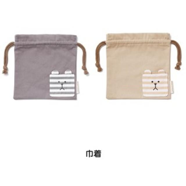 CRAFTHOLIC (クラフトホリック) 巾着 SIMPLE collection (シンプルコレクション) C4286-9/C4286-7