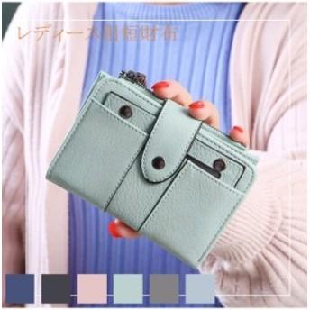 財布 レディース 二つ折り財布 レザー がま口 かわいい おしゃれ 小銭入れ 多機能 便利 通勤 通学 ギフト