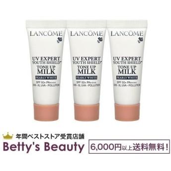 ランコム UV エクスペール トーン アップ n 【お得!】ミニサイズ3個セット 30ml(10ml×3) (乳液) LANCOME