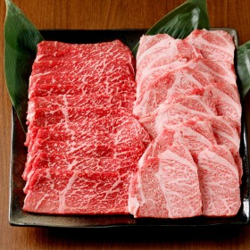 まるたけ阪本【オンライン限定】国内産黒毛和牛焼肉セット