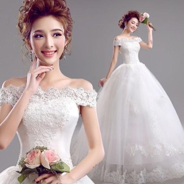 レディース ウエディングドレス ボートネック 花嫁ドレス オシャレ 上品な プリンセスドレス 演奏會ドレス 素敵な 寫真撮影 ド