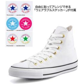 converse コンバース ALL STAR WEARABLE STICKER HI レディーススニーカー(オールスターウェアラブルステッカーHI) 1CL512 ホワイト【レディース】 ハイ/ミッドカット