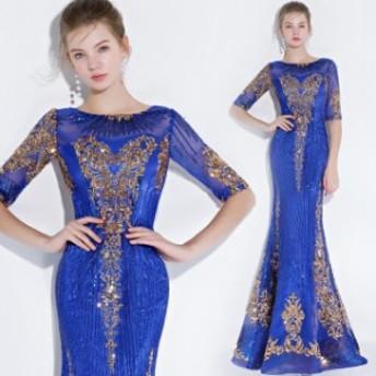 イブニングドレス 細身 マーメイドライン パーティードレス ロングドレス お呼ばれ エレガンス 二次會ドレス 結婚式 宴會 XX