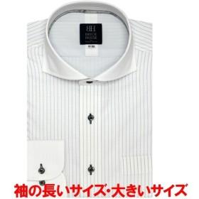[マルイ]【セール】形態安定 ノーアイロン フィットインナー付き長袖ワイシャツ クレリック ホリゾンタル ワイド/ブリックハウス(BRICKHOUSE)
