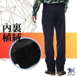 NST Jeans 保暖主打_ 哥德式極簡主義 純黑內裏棉絨休閒褲(中腰) 390(5701)