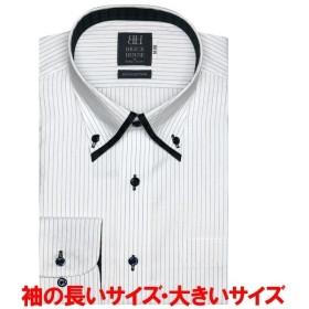 [マルイ]【セール】形態安定 ノーアイロン 長袖ワイシャツ マイター ボタンダウン 白×ネイビーストライプ/ブリックハウス(BRICKHOUSE)