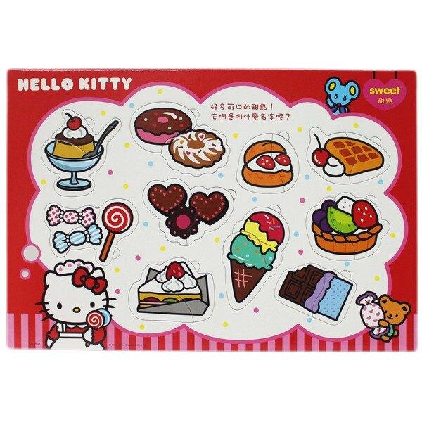 8開 Hello Kitty凱蒂貓 可口的點心嵌入版拼圖 世一C678033/一個入(促120) IQ益智嵌入版幼兒拼圖 MIT製