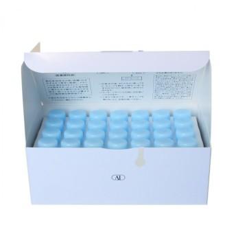 アルビオン エクサージュホワイト ホワイトニング ピュアチャージャー 1.0ml × 28本 (美容液)