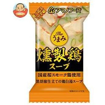 【送料無料】アマノフーズ フリーズドライ Theうまみ 燻製鶏スープ 10食×6箱入
