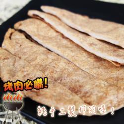 [老爸ㄟ廚房] 手工大黑輪片 9包組(400g±5%/5片/包)