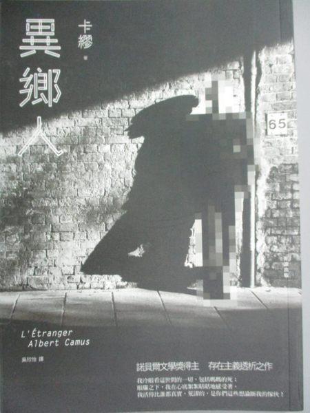 [ISBN-13碼] 9789861783277 [ISBN] 986178327X