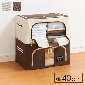 収納ボックス 積み重ねできる 窓付収納ボックス 浅型 幅40cm 24L 衣類収納 小物収納 収納 スタッキング 衣装ケース フタ付き