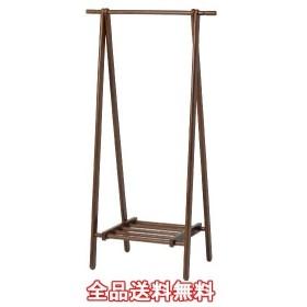 木製ハンガー 6110-6-80(KI)BR【メーカー直送品の為、代引不可・返品不可】 89251