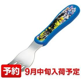 フォーク 仮面ライダーゼロワン 子供用 キャラクター ( 食洗機対応 プラスチック カトラリー )