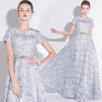 レディース イブニングドレス エレガンス パーティードレス Aラインワンピース ロングドレス 発表會 結婚式 二次會ドレス 披露