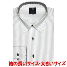 [マルイ]【セール】形態安定 ノーアイロン 長袖ワイシャツ スナップダウン 白×グレーストライプ/ブリックハウス(BRICKHOUSE)