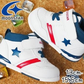 ムーンスター MoonStar スニーカー 男の子 女の子 子供靴 ベビー キッズ MS B95 ベルクロ ファーストシューズ ベビーシューズ キッズシューズ トリコ