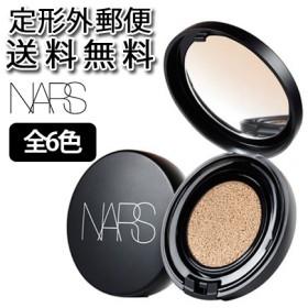 ナーズ アクアティック グロー クッションコンパクト 全6色 [アジア限定] (本体セット) -NARS-