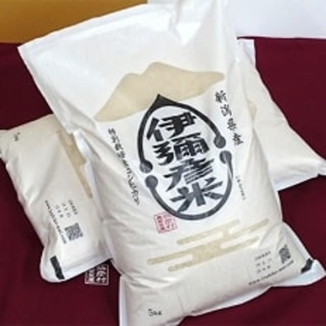 【令和元年産】平成30年新嘗祭献上「伊彌彦米」特別栽培米コシヒカリ10kg