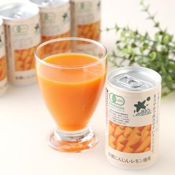 BIO Marche ビオ・マルシェ 有機にんじんジュース(缶)セット