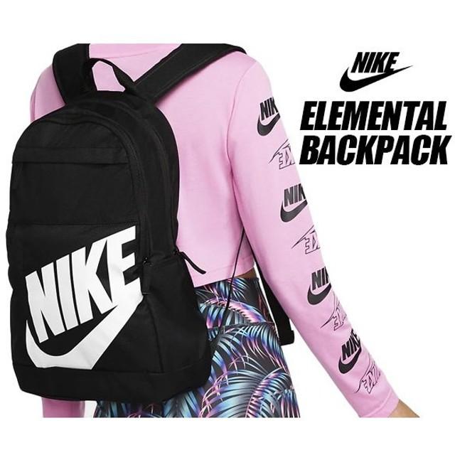 ナイキ エレメンタル バックパック NIKE ELEMENTAL BACKPACK BLACK ba5876-082 リュック ブラック
