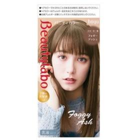 ビューティラボ(Beautylabo) バニティカラー フォギーアッシュ ホーユー(hoyu)