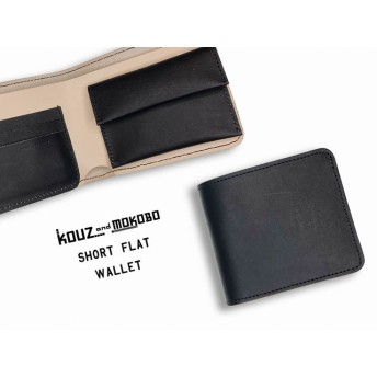 ▲SHORT 黒×ヌメのモノトーンのコントラスト「ショートフラット 財布」コンパクト(SFW-KWKK-K)