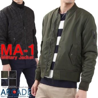 MA-1 メンズ ミリタリー フライトジャケット ミリタリージャケット MA-1 メンズ 中綿入りジャケット アウター ブルゾン・ジャンパー フライトジャケット 秋冬 冬服 大きいサイズ/小さいサイズ