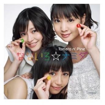 なないろ☆ナミダ(初回生産限定盤)(DVD付) 中古 良品 CD