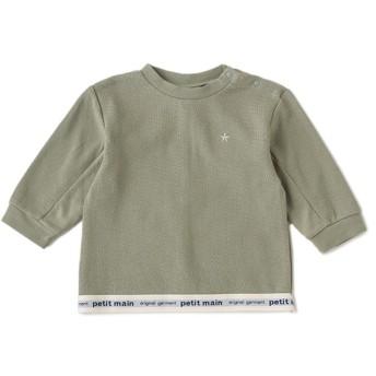 [マルイ]【セール】裾ゴムロゴTシャツ/プティマイン(petit main)