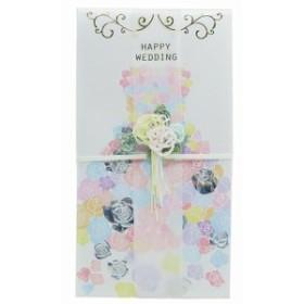 ドレス金封 ご結婚祝い ご祝儀袋 プリンセス パステル 一万円位~グッズ メール便可