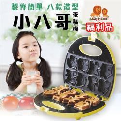 ◎男孩女孩都喜歡的八個卡通小點心。|◎食材配料自己選,吃得營養 吃得安心。|◎增進親子互動 ,有趣又期待。商品名稱:(福利品)【獅子心】小八哥蛋糕機品牌:LionHeart獅子心型號:LCM-131種