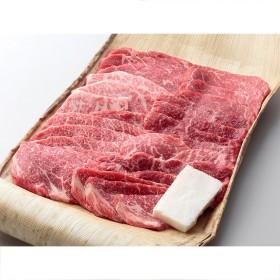 京都 中勢以 枝肉熟成牛肉 焼肉用 500g タレつき【結婚のお祝いに】