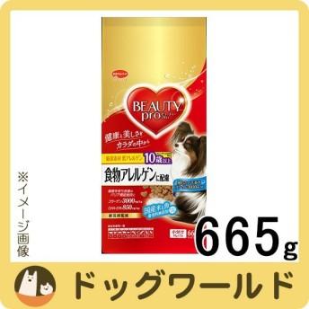 日本ペットフード ビューティープロ ドッグ 食物アレルゲンに配慮 10歳以上 665g