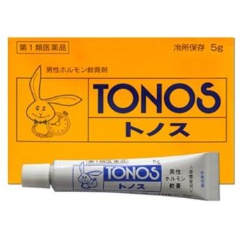 【第1類医薬品】 トノス 5g