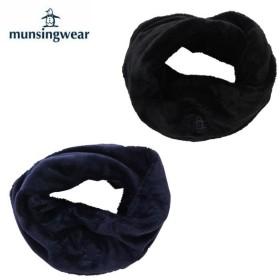マンシング Munsingwear ゴルフ ネックウォーマー レディース ねじれネックウォーマー MGCOJK50