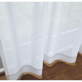 ボイルカーテン(柔らかシフォンジョーゼット) - セシール ■カラー:オフホワイト ペールベージュ ペールピンク ペールグリーン ■サイズ:幅100×丈88cm(2枚組),幅100×丈108cm(2枚組),幅100×丈118cm(2枚組),幅100×丈133cm(2枚組),幅100×丈148cm(2枚組),幅100×丈168cm(2枚組),幅100×丈176cm(2枚組),幅100×丈183cm(2枚組),幅100×丈188cm(2枚組),幅100×丈193cm(2枚組),幅100×丈198cm(2枚組)