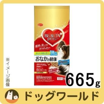 日本ペットフード ビューティープロ ドッグ おなかの健康 1歳から 665g
