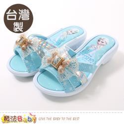 魔法Baby 女童涼拖鞋台灣製冰雪奇緣正版淑女拖鞋~sa94036