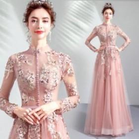 パーティードレス カラードレス レディース 素敵な 長袖 ロングドレス イブニングドレス 披露宴 発表會ドレス 結婚式 お色直し