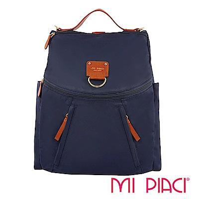 MI PIACI-BELLA系列-兩用後背包-1680619-藍色