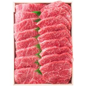 はり重【高島屋限定】網焼き肉