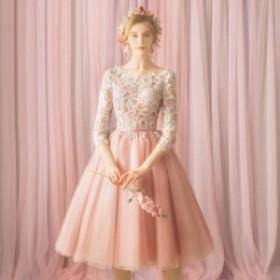 イブニングドレス レディース パーティードレス 披露宴 長袖 レースドレス 発表會ドレス 結婚式 お呼ばれ 演奏會 ドレス Aラ