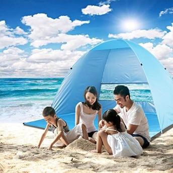 サンシェードテント 4-6人用 ポータブル ビーチテント 折り畳み式 パラソル SPF+50 UVカット 超軽量 通気性抜群 簡単に設置&収納 花見・運動会・海水浴・コンサート・アウトドアに最適 Su