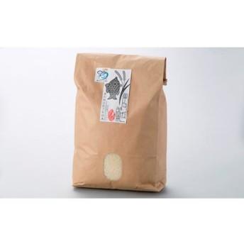 特別栽培・魚のゆりかご水田米コシヒカリ5kg[高島屋選定品]