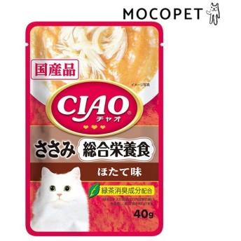 [いなばペットフード]INABA パウチ 総合栄養食 ささみ ほたて味 40g / 猫用 ウエット 4901133614385 #w-159275-00-00